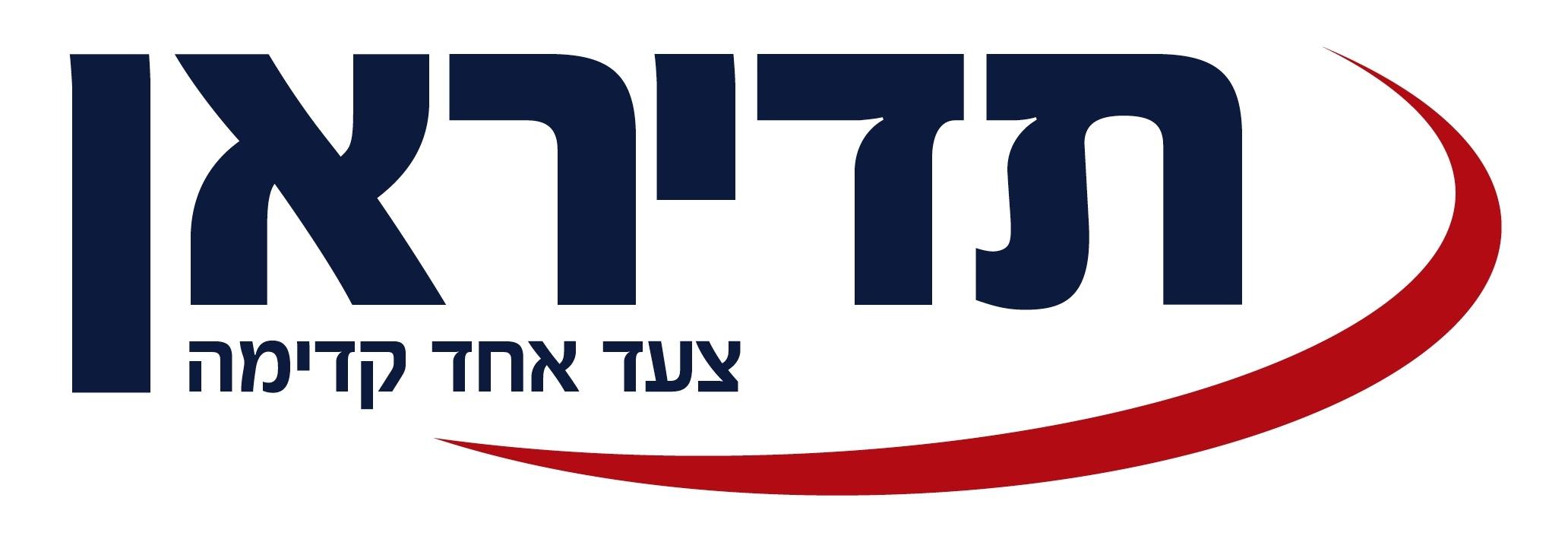 תוצאת תמונה עבור תדיראן לוגו