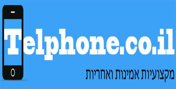 לוגו טלפון חנות ומעבדת סלולר בקרית ים