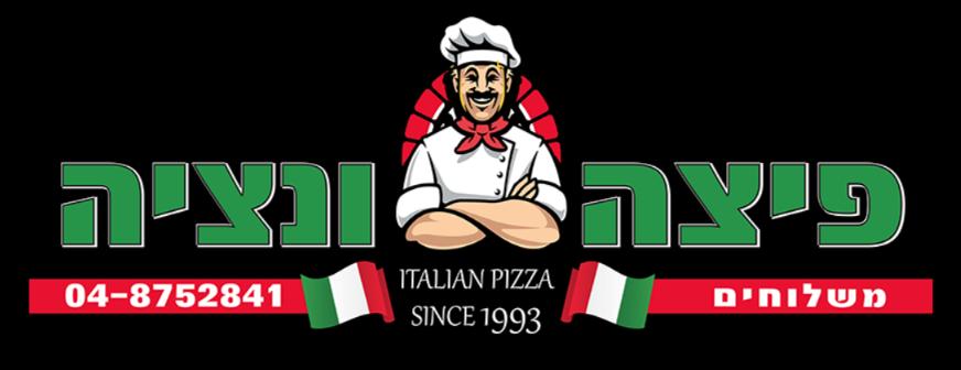 פיצה ונציה לוגו